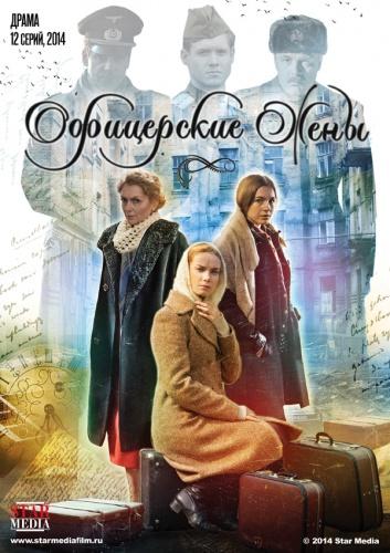 Смотреть фильм про русских шпионов