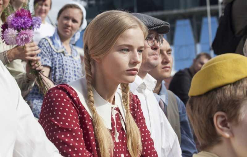 Криминальный отпуск 2016 смотреть фильм